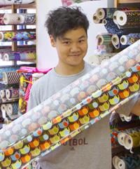 Burton Leung