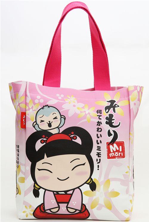 Mimori bag from Japan