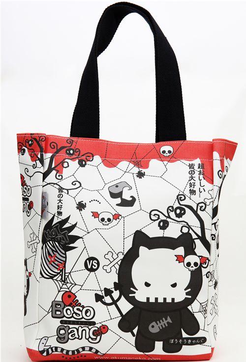 Boso Gang bag from Japan
