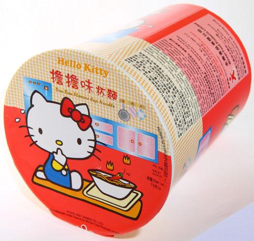 El mundo kawaii Hello-kitty-noodle-3_2_big