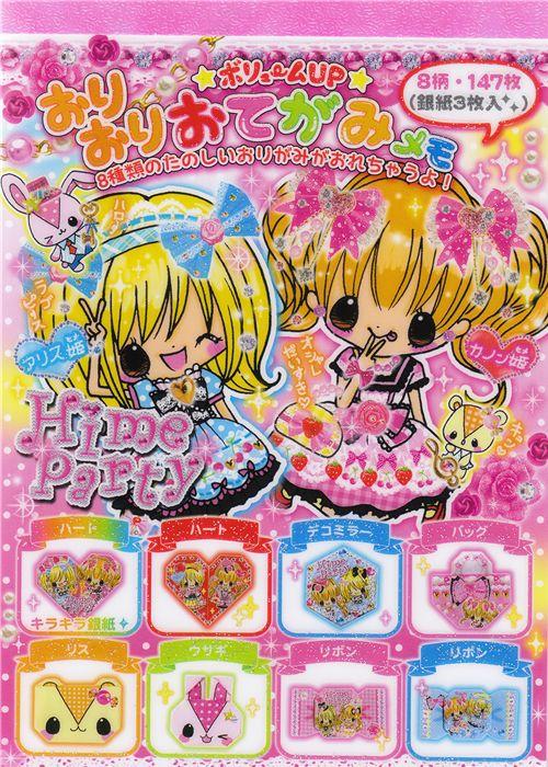 cute pink Kamio memo pad