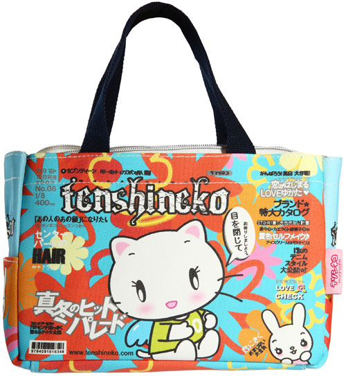 Tenshi Neko Kawaii Bags
